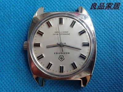 【優上精品】古董老手表.無錫產紅梅牌機械男手表35.5(Z-P3202)