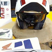 全新現貨 可分期 SHOEI HONDA NEOTEC可樂帽 HONDA限定版 非CBR 600rr cb1300
