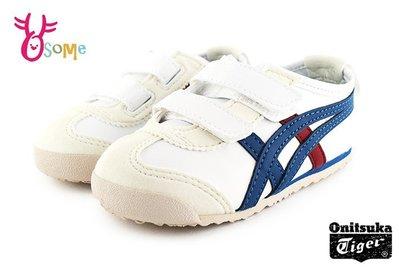 Asics Onitsuka Tiger 運動鞋 小童 寶寶 慢跑鞋 A9123#白色OSOME奧森童鞋