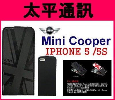 ☆太平通訊☆Mini Cooper iPhone 5 s SE 大英國協上掀皮套 保護套 手機套【黑色】現貨供應中