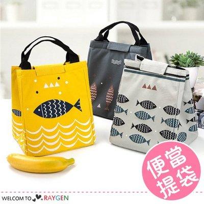 HH婦幼館 日系小魚圖案手提保溫袋 便當袋【2E203M780】