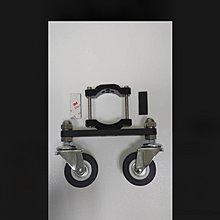 小米滑板車輔助輪發(不含滑板車)