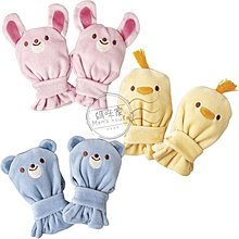 媽咪家【R029】R29動物手套 外貿 立體 動物 手套 束口 手套 保暖手套~80.90.95