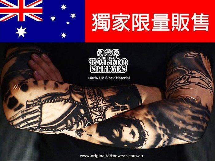 100%澳洲製 澳洲原創刺青袖套 100%防曬版本 上帝-耶穌-聖經-十字架-祈禱手-基督教 天主教 防曬袖套 紋身袖套