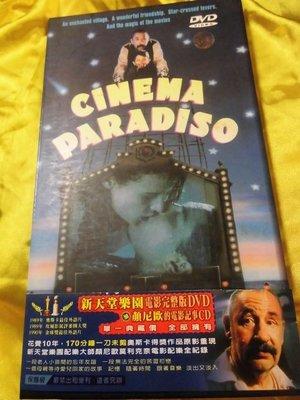 Cinema Paradiso 新天堂樂園 DVD+CD 顏尼歐莫利克奈 Ennio Morricone