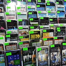 『皇家昌庫』 HTC Desire 530 展示機 模型機 樣品機 包膜機 全新品 歡迎同行批發 零售