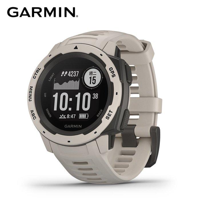 免運@竹北旗艦館@Garmin INSTINCT 本我系列GPS腕錶 凍原白 【原廠公司貨】