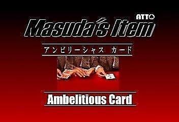 【意凡魔術小舖】 益田克也 Masuda ~ Ambiletious Card ~ 野心撲克