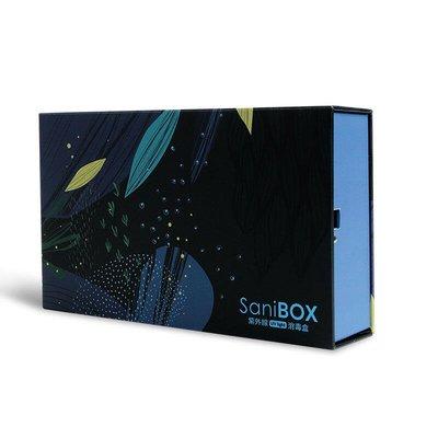 《度度鳥》SaniBox紫外線消毒盒│文青風插畫款│親子天下│FuelStation團隊共同研發│全新│定價:1380元