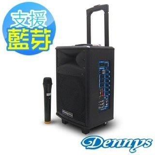 【免運費】Dennys拉桿藍芽多功能擴大音箱 WS-660