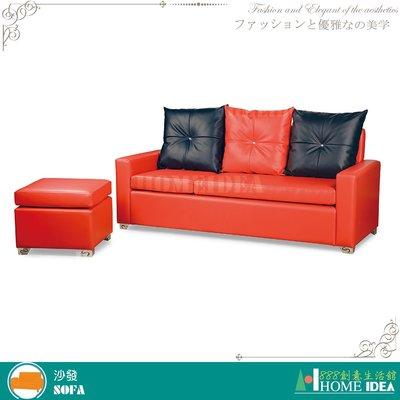 【888創意生活館】382-907-10多功能L型沙發509型$10,200元(11-2皮沙發布沙發組L型修)新北家具