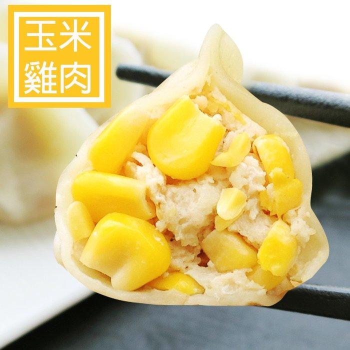 【大妹子手工水餃】玉米雞肉水餃(30入/包)