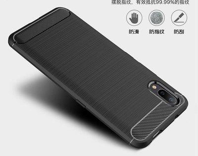vivo V11/V11i/X21/vivo NEX 保護殼 保護套 手機殼 手機套