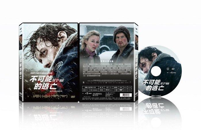 [DVD] - 不可能的逃亡 The 12th Man ( 飛行正版) - 預計7/26發行