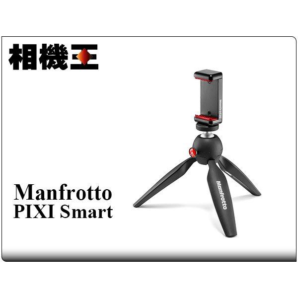 ☆相機王☆Manfrotto PIXI SMART〔MKPIXICLAMP〕萬用夾 輕巧迷你腳架 (3)