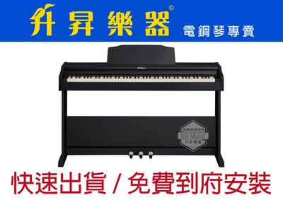 【升昇樂器】Roland RP-102 數位鋼琴/電鋼琴/藍芽APP/教學