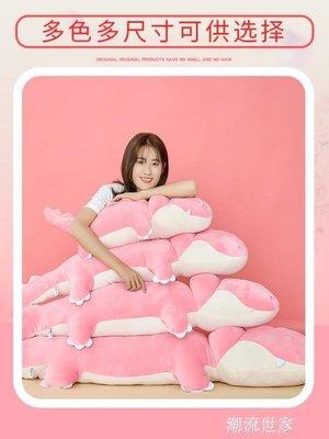 鱷魚公仔可愛布娃娃懶人毛絨玩具女孩睡覺抱玩偶超軟女生抱枕床上igo