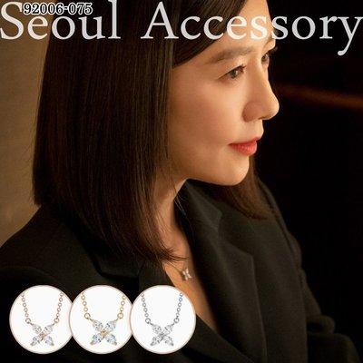 首爾飾集 正韓國製 韓劇款 夫妻的世界 金喜愛 花朵鑽鎖骨短項鍊92006-075