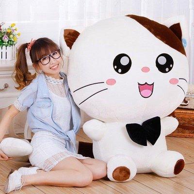 哆啦本鋪 可愛貓咪毛絨玩具大號玩偶小抱枕睡覺公仔布偶洋娃娃生日禮物女孩 D655
