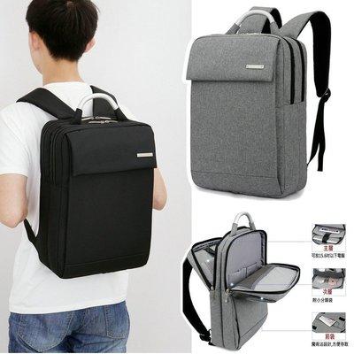 就愛情侶款 韓國明星流行同款 可背可提二用輕量化電腦包 大學生書包 時尚公事包 情侶包(B1081)