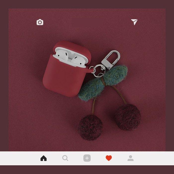 毛絨櫻桃 蘋果airpods2代 無線耳機矽膠airpods殼盒子套 硅膠軟殼 防摔抗震 保護套 飾品掛件