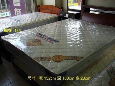 特殊鋼獨立筒折疊彈簧床(台北地區免運費)