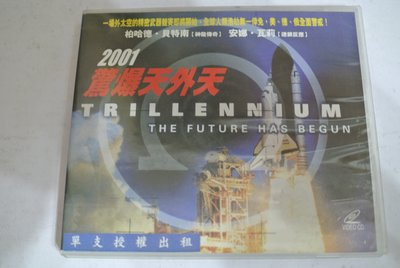 VCD ~ 驚爆天外天/THILLENNIUM /THE FUTURE HAS BEGUN ~ 勝琦 SCV90010S