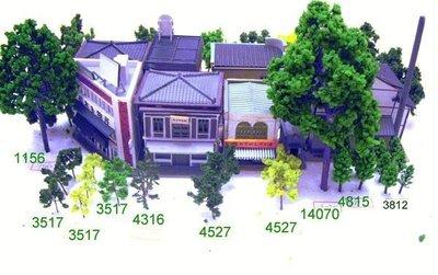 ╭☆不搭嘎樂園☆╯N規建築模型↗鐵道場景樹/行道樹/鐵絲樹↖n0.2