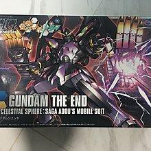 "HGBF 1/144 Gundam The End ""Gundam Build Fighters"