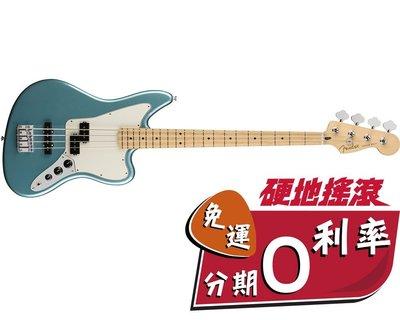 【硬地搖滾】2018最新系列!Fender Player Jaguar Bass 楓木指板 電貝斯