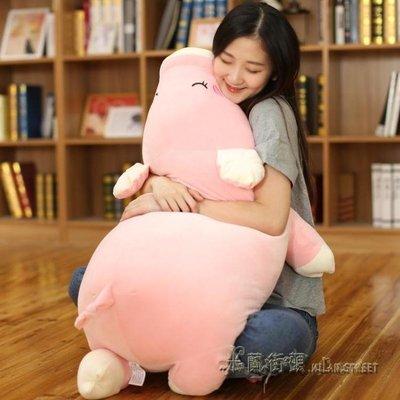 毛絨玩具豬公仔玩偶睡覺抱枕趴趴豬布娃娃生日禮物送女生【】YDL