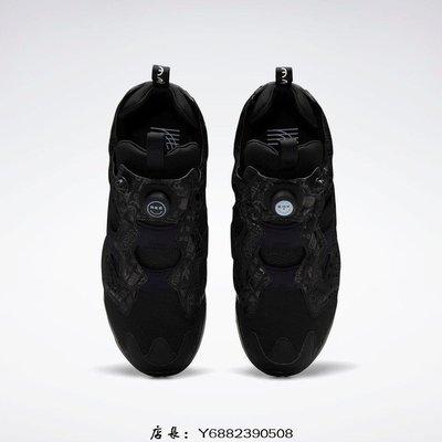 全新正品REEBOK X BLACK EYE PATCH PUMP FURY OG FY3076 聯名 男女鞋