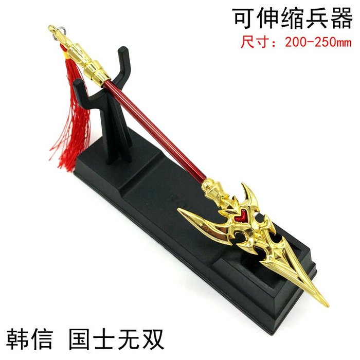 王者武器-白龍吟-國士無雙-引擎之心-騎當千-蒼天翔龍-未來紀元(贈送刀劍架)