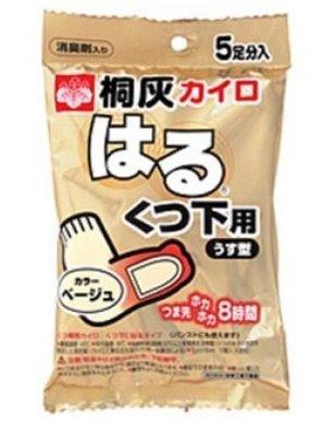 ㊣➞日本進口小白兔暖暖包桐灰貼式足襪暖包8hr/ 10片入出國賞雪登山腳底保暖到期商品.特價出清