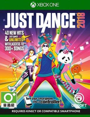 全新未拆 XBOX ONE 舞力全開2018 (含3個月會籍) -中文版- Just Dance 2018