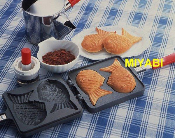 日本進口人氣商品~雕魚燒,紅豆餅,雞蛋糕~簡單輕鬆作喔!下午茶點心