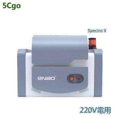 5Cgo【批發】Spectro X熒光光譜儀鹵素環保檢測金屬元素含量合金分析儀 220V含稅可開發票 t62834073