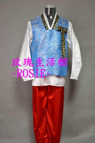 【玫瑰生活館】~ 藍色傳統韓服男士套裝: 男韓服,宮廷服,表演服: 含:上衣,背心,長褲