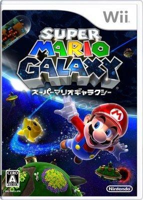 【二手遊戲】Wii 超級瑪利歐銀河 Super Mario Galaxy 日文版 日版【台中恐龍電玩】