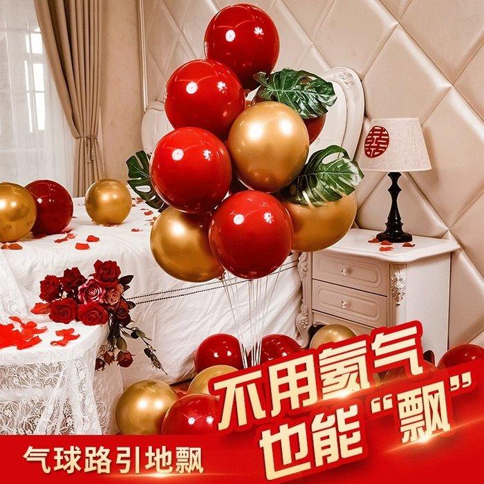 結婚婚房裝飾用品佈置批發固定底座桿子支架生日氣球婚禮氣球地飄