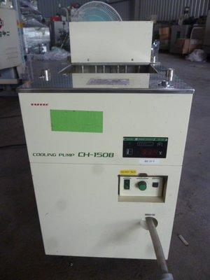 Taitec Cooling pump CH-1508 冰水機 循環水機 冷卻水機