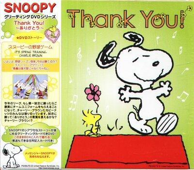 K - SNOOPY Greeting Card DVD series THANK YOU - 日版 DVD - NEW