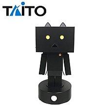 含稅 阿愣 黑色款 造型感應燈 感應式 夜燈 擺飾 紙箱人 四葉妹妹 TAITO 日本正版【833752】