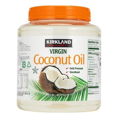 《好市多COSTCO 代購》Kirkland Signature 科克蘭 冷壓初榨椰子油 2381 公克/罐