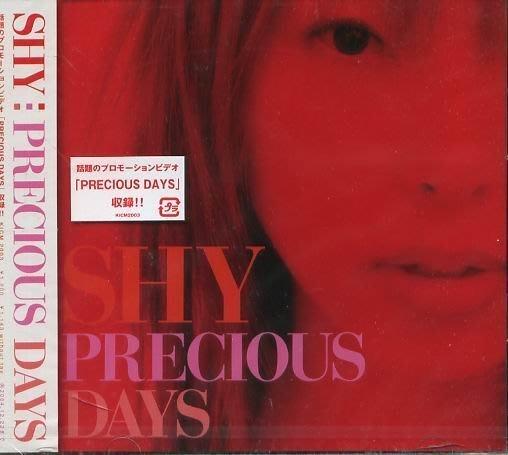 八八 - SHY - PRECIOUS DAYS - 日版