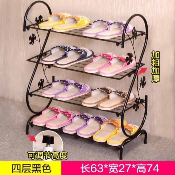 鞋櫃 鞋架簡易家用多層簡約現代經濟型鐵藝宿舍拖鞋架子收納小鞋架鞋櫃