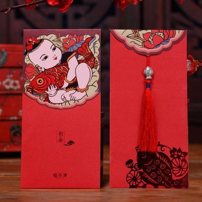 紅包袋 2019創意新年紅包利是封過年新春大小紅包袋個性創意紅包定製