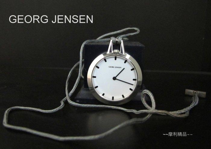 【摩利精品】GEORG JENSEN喬治傑生Lene Munthe 2367懷錶項鍊~~真品特價中
