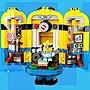 阿米格Amigo│CLB21001 小黃人 小小兵 神偷奶爸實驗室 電影系列 街景 積木 非樂高75551但相容 玩具