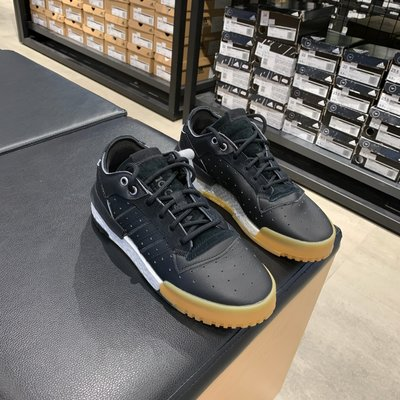 【RS只賣正品】Adidas RIVALRY BOOST 滑板鞋 老爹鞋 FU6689